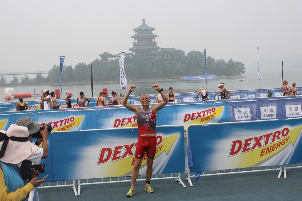 Fromberg Beijing aquathon finish